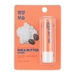 Pure Essence Shea Butter Lip Balm