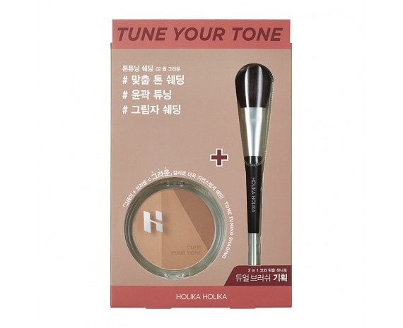 Tone Tuning Shading Dual Brush Set 02 Warm Grown